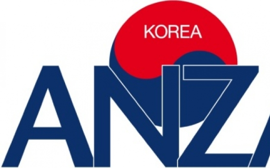 [Come Together] Australia and New Zealand Association