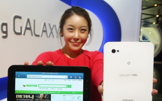 Samsung cuts price for Galaxy Tab WiFi version