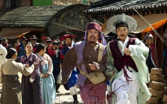 Korean movies top box office charts