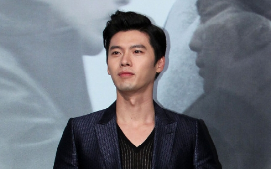 Hyun Bin and Song Hye-kyo confirm break-up