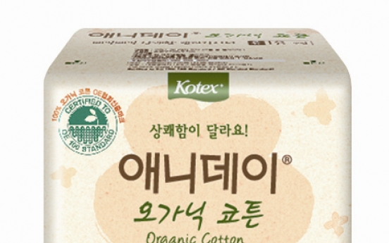 Yuhan-Kimberly gets organic certification