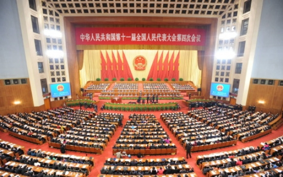 China vows no Western-style political reforms