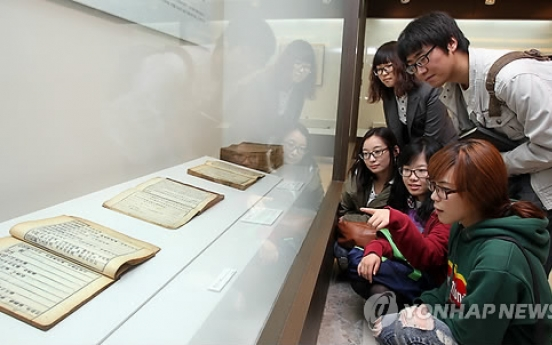 Ancient S. Korean medical book to go global