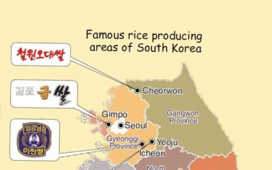 Why rice is king of the Korean table