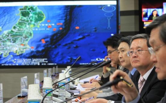 S. Korea to send rescue team to quake-hit Japan