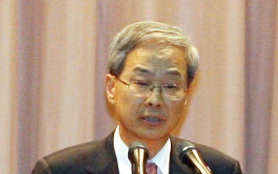 Constitutional Court Justice Lee retires