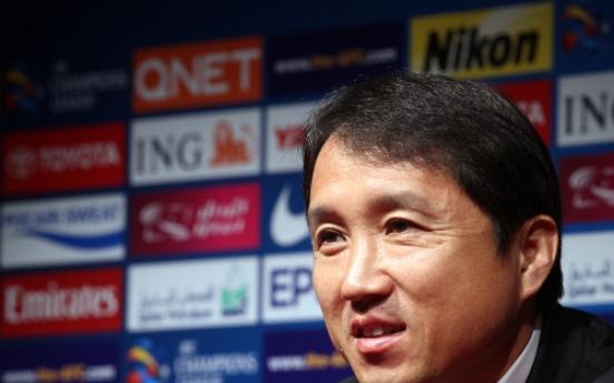 Korean clubs eye knockout stage