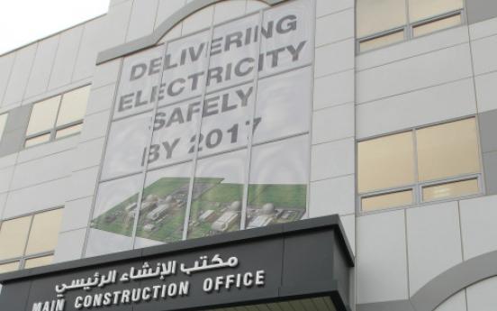 Lee sees start of building of UAE reactor
