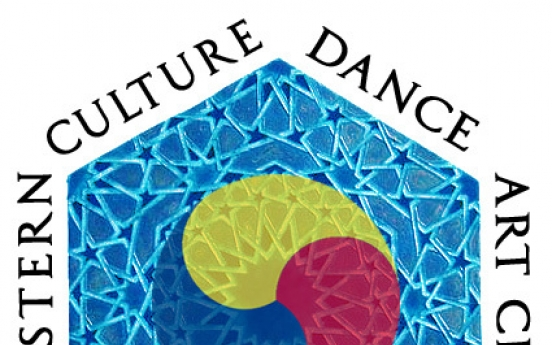Middle Eastern Culture Dance and Art Club in Korea