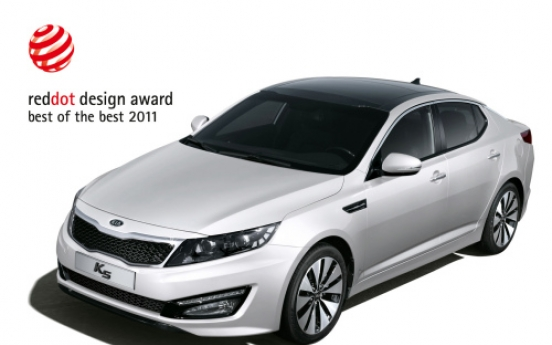 Kia bags two top design awards