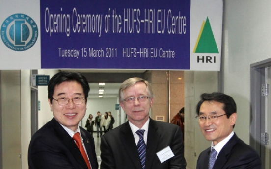 HUFS EU Center aims to bridge gaps