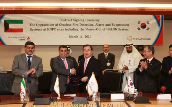 Hanwha E&C wins $220 million Kuwait contract