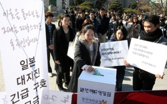Seoul to offer record aid to Japan