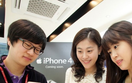 SK Telecom begins iPhone sales in S. Korea