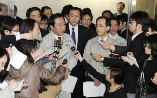 G7 agrees joint intervention to help weaken Japanese yen
