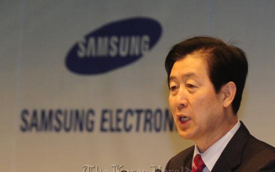 Samsung eyes record 2011 profit