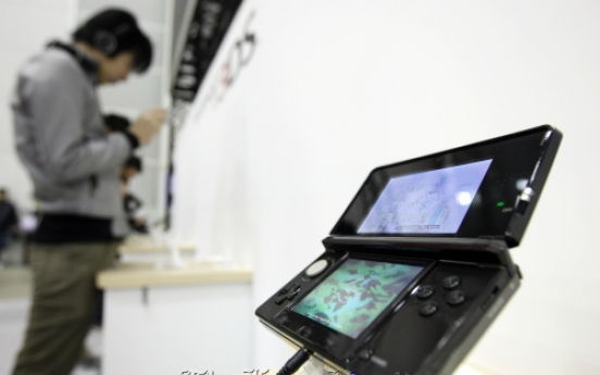 Nintendo 3DS could help vision theraphy