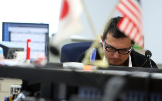 Yen drops on ...speculation G7 to maintain intervention