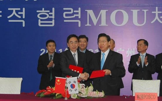 POSCO breaks ground on China steel mill