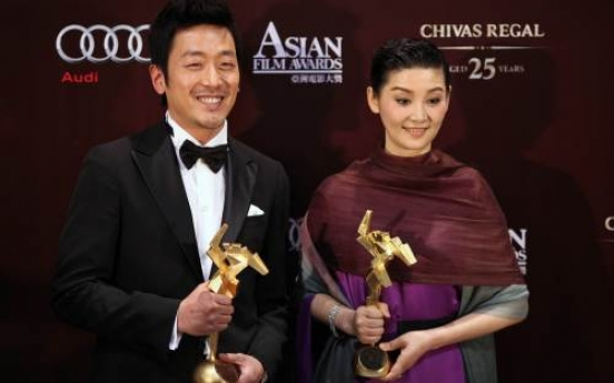 Korea sweeps Asian Film Awards