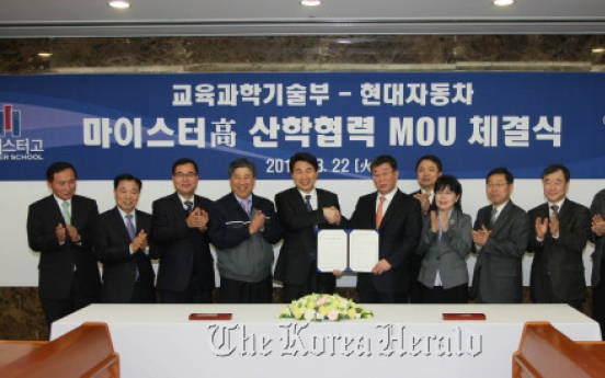 Hyundai supports Meister school system