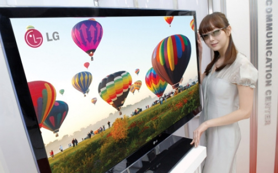 LG Display threatens to sue Samsung over 4-letter insult