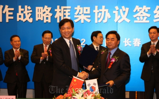 KT&G to build ginseng plant in northeast China
