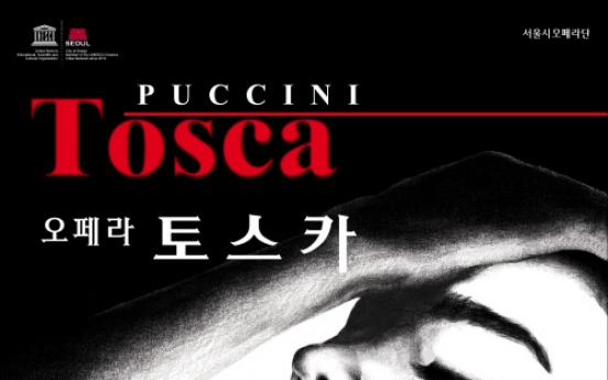 Puccini and Verdi operas coming in April