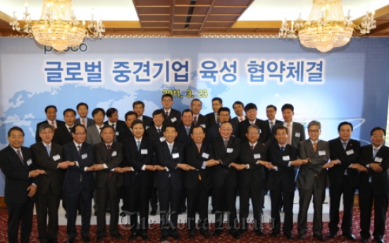 POSCO to support SMEs for global competitiveness