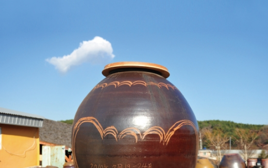 Korea's largest clay pot hitting the record books