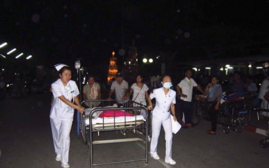 Two dead as strong quake hits Myanmar: officials