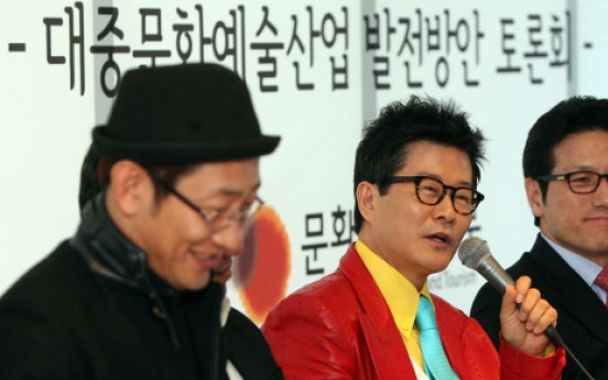 Ministry to protect rights and welfare of entertainers