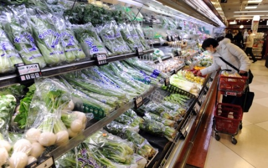 S. Korea bans food imports from Japan