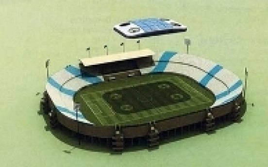 Qatar may build artificial cloud for 2022 World Cup