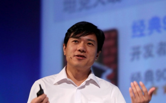 Baidu rises to record in U.S. on report of new products