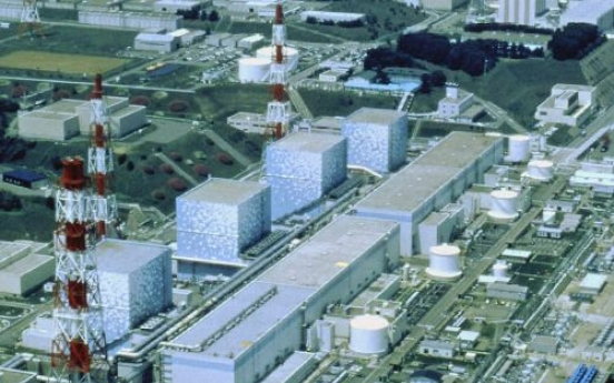 Radiation spike in sea near Japan nuclear plant