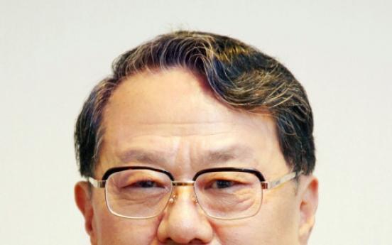 Chung to head Academy of Korean Studies
