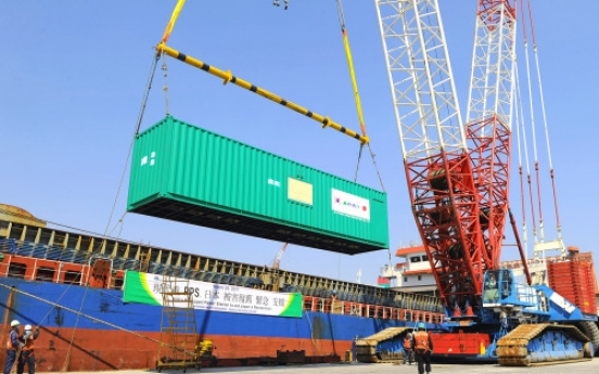 Hyundai Heavy provides power generators for Japan