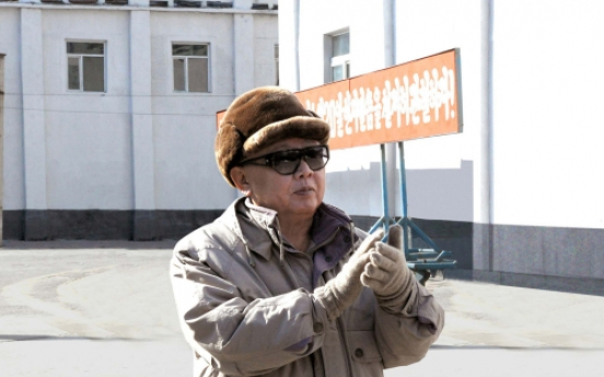 N. Korea's Kim Jong-Il 'dreamed of stoning'