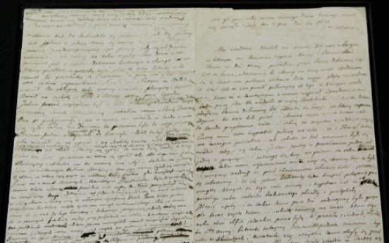 Long-lost Chopin letters revealed by Polish museum