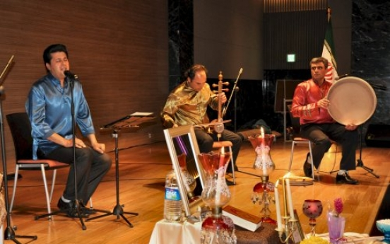 Persian New Year bridges cultures
