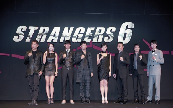 'Strangers 6' to go on undaunted
