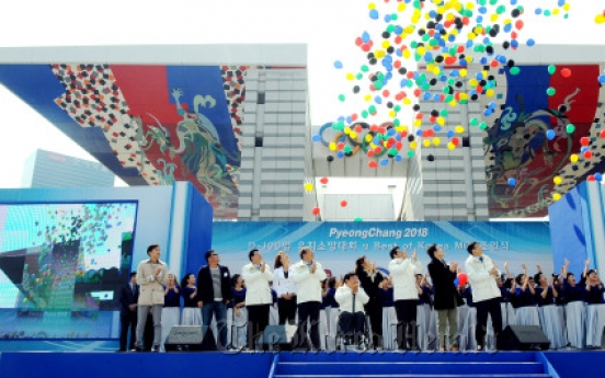 Firms boost PyeongChang bid