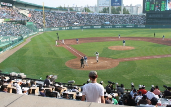 S. Korea's professional baseball starts its 30th season this weekend