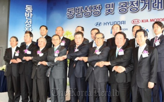 Hyundai pledges $400m to support suppliers