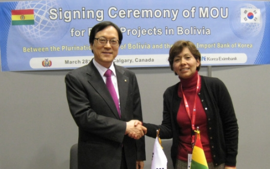 Ex-Im Bank agrees to give Bolivia $50m loan