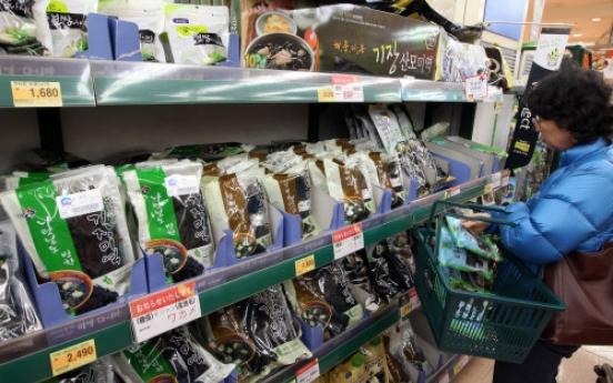 Radiation fears boost seaweed, dried kelp sales