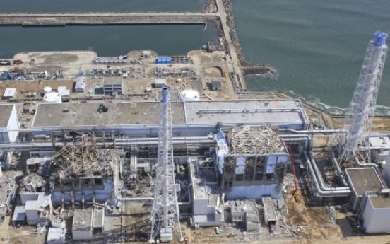 Japan considers reactor covers