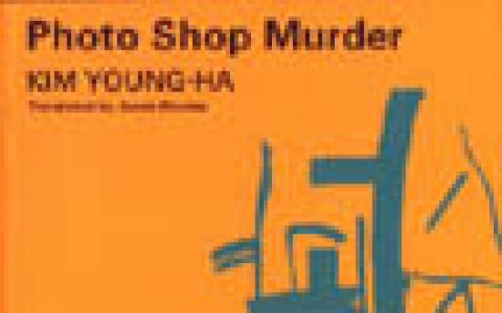 Korea Best Seller