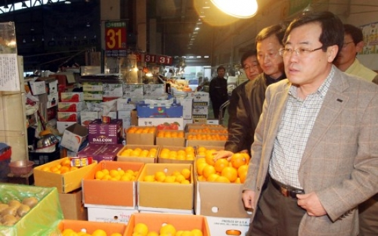 S. Korea's consumer prices grow fastest in 29 months in March
